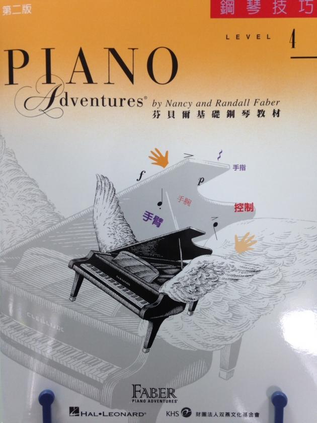 鋼琴技巧4 1