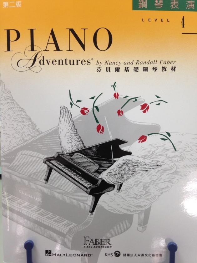 鋼琴表演4 1