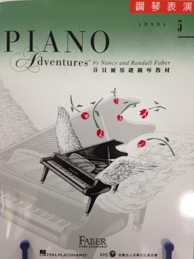 鋼琴表演5 1