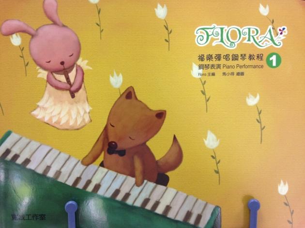 鋼琴表演1 1