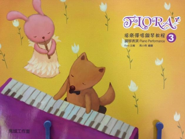 鋼琴表演3 1