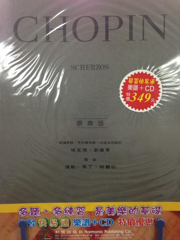 蕭邦-詼諧曲 1