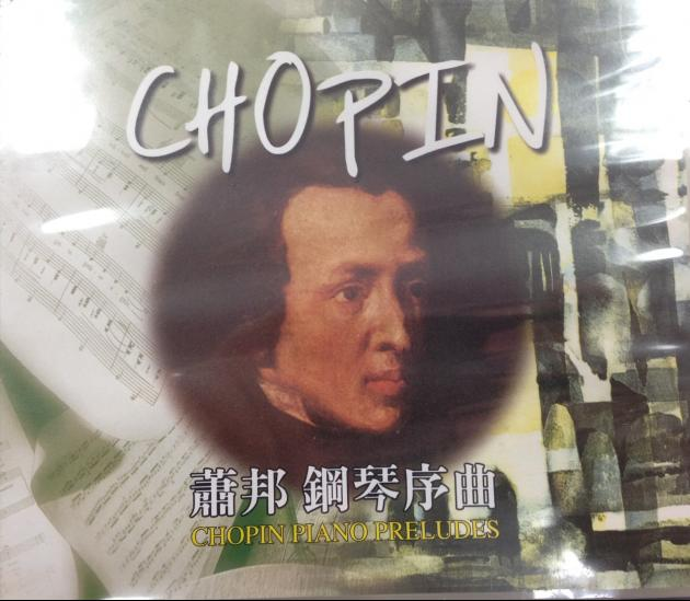 蕭邦 鋼琴序曲 1