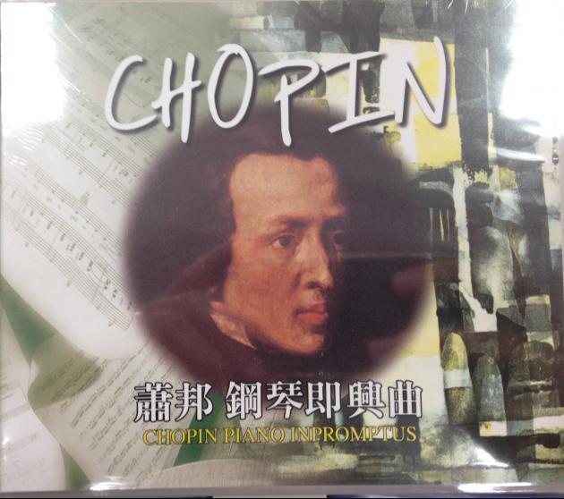 蕭邦-鋼琴即興曲 1