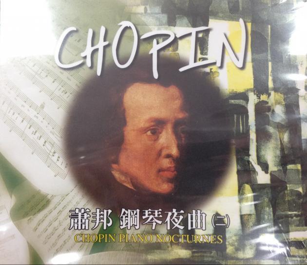 蕭邦-鋼琴夜曲(二) 1