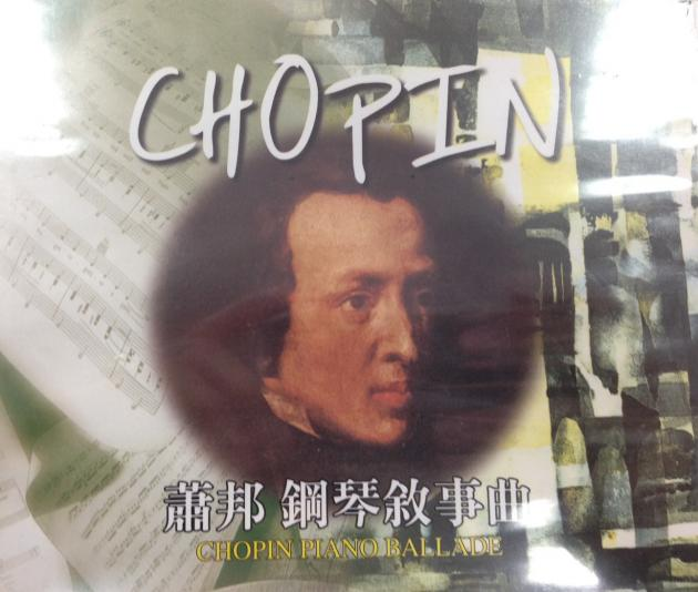蕭邦-鋼琴敘事曲 1