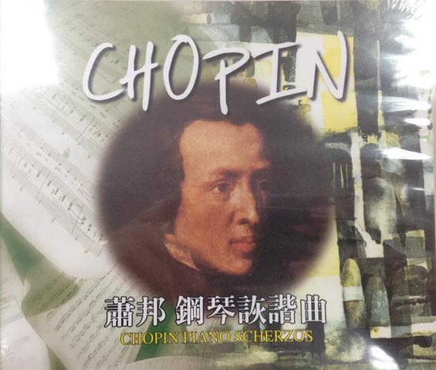 蕭邦-鋼琴詼諧曲 1