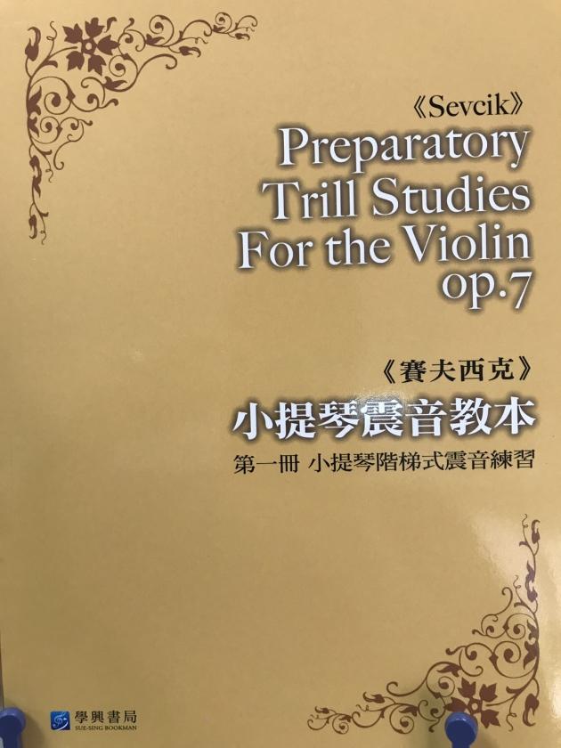 賽夫西克小提琴震音教本 【第一冊】小提琴階梯式震音練習 op. 7, Part 1 1