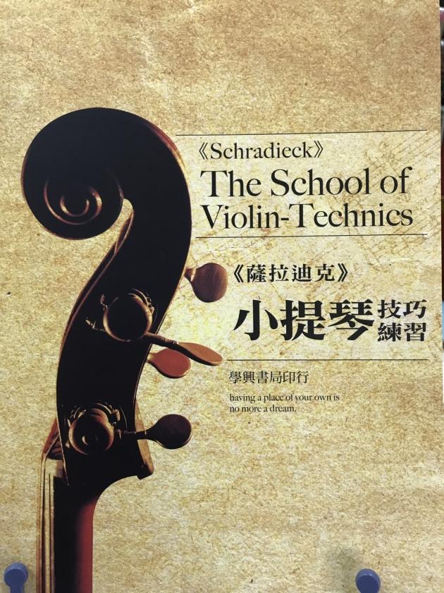 薩拉迪克小提琴技巧練習 Schradieck:The School of Violin-Technics , Section Ⅰ 1