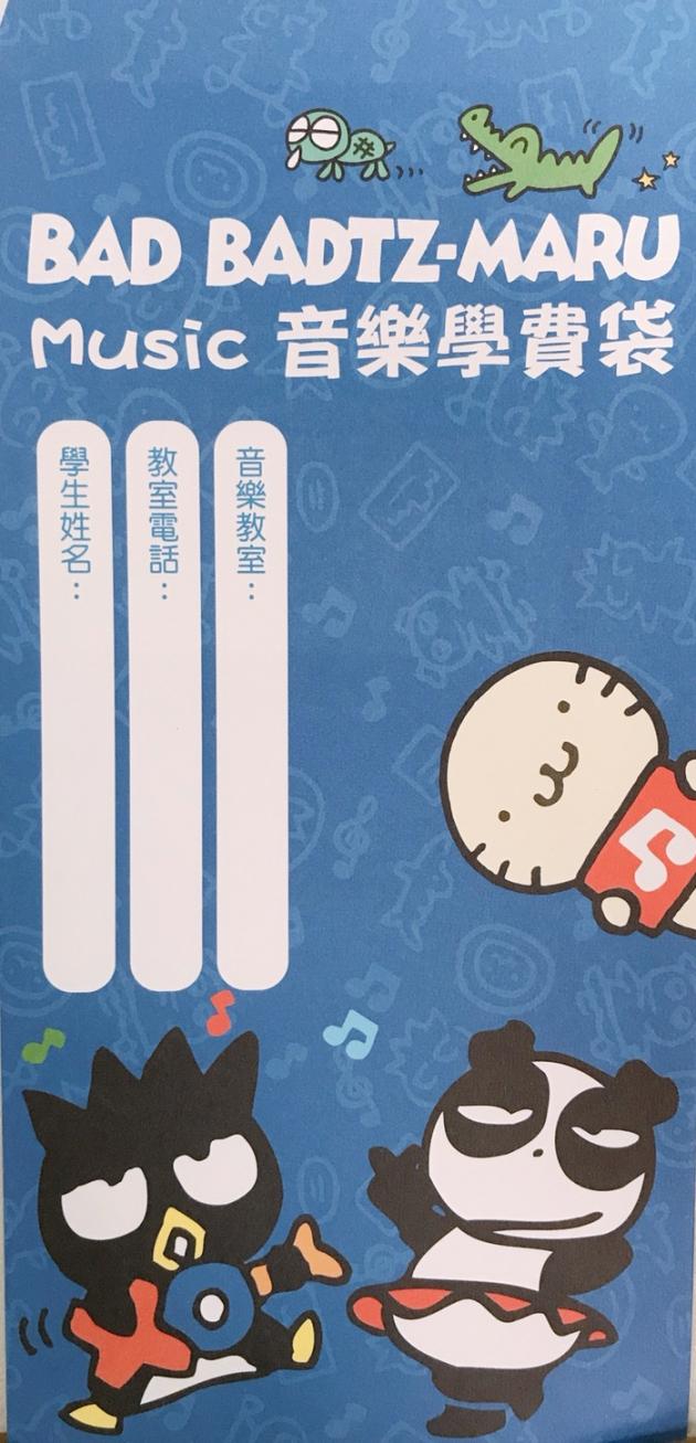 彩色學費袋(10入)-酷企鵝 1