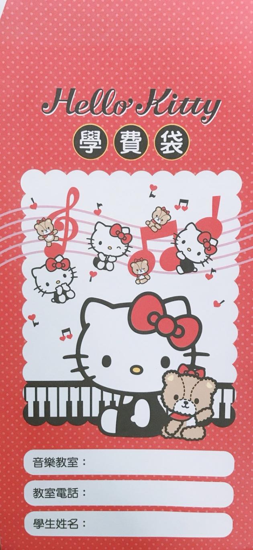 彩色學費袋(10入)-凱蒂貓 1