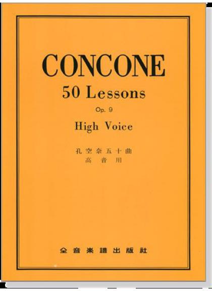C14 孔空奈【高音用】五十首練習曲 1